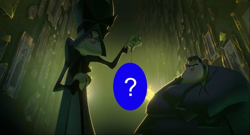 Кто (что) скрыт(о)?