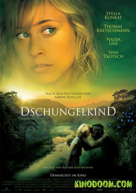 Дитя джунглей / Dschungelkind (2011)